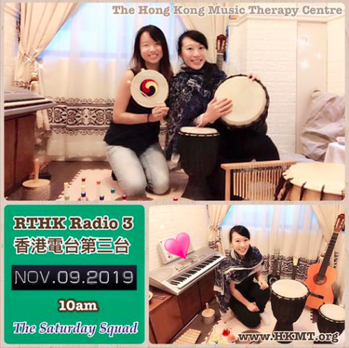 Saturday Squard RTHK Music Therapy 2019.png