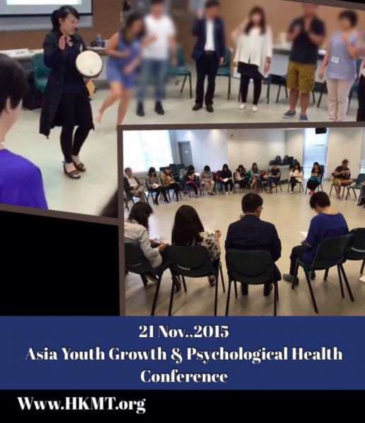 Youth mental health hk conference 211115 .jpg
