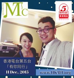 RTHK 6 Elderly Music Therapy HK 11Dec15.jpg